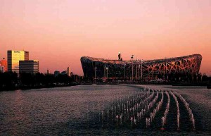 Beijing_National_Stadium