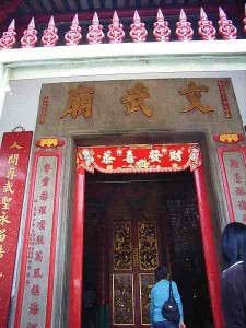 ManMoTemple_Hollywood_Road_Hong_Kong