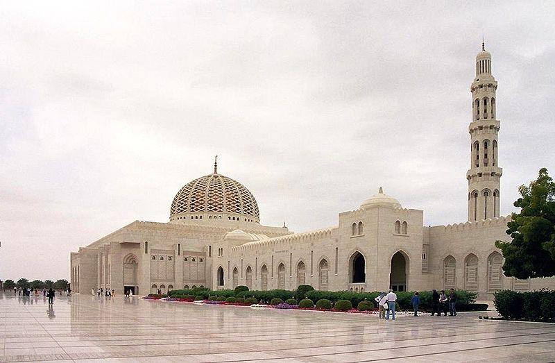 Budget Hotel Near Sultan Qaboos Grand Mosque Muscat Oman