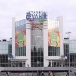 cevahir_mall_istanbul